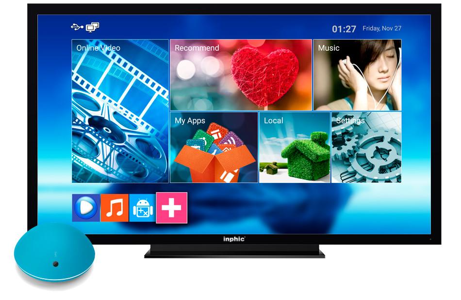 TV-UI-1