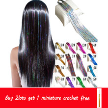 5pcs/lot Hair Tinsel Sparkle Holographic Glitter Extensions Highlights Party Wig Buy 2 Lots Get 1 Miniature Crochet Free(China)