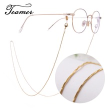 Teamer 78cm Fashion Simple Glasses Chain Wave Snake Chain Sunglasses Strap Eyewear