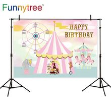 Funnytree photo background cartoon circus birthday party ferris wheel carousel children decoration backdrop photography prop
