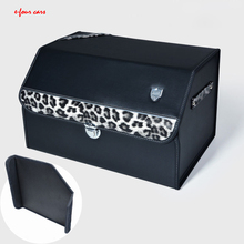 E-FOUR Leopard Car Trunk Storage Box Leather Wooden Broad Plate Super Micro Fiber Stowing Tidying Accessories Fashion Style