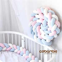 300 cm Baby Braided Crib Bumpers Knot Pillow Cushion,Nursery bedding,cot room dector