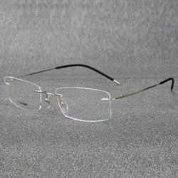 Rimless tytanowe ramki okularów Super lekki elastyczny stop tytanu świątynne nogi okulary optyczne okulary