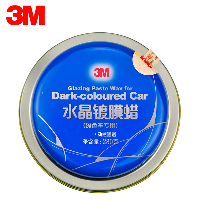 3 Mt Auto Kristall Wax Farbe Schutzfolie Wiederherstellung uster Verglasung Wachs Für Dunkel gefärbten Auto PN39588 (enthält Schwamm)