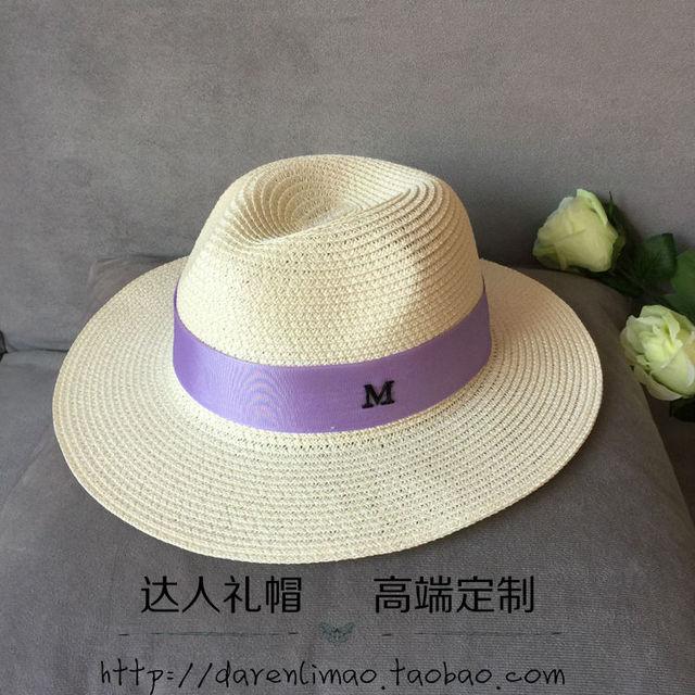 El nuevo negro M standard jazz hembra sombrero sombrero de paja elegante ocio sombrero de playa sombreado sombra en verano arroz blanco