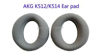 Flannelette earmuffs replace ear pad for AKG K512 K514 Headset(headphone cushion) Original ear pads Authentic earmuffs