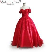 VARBOO_ELSA Arabic Red Wedding Dress Romantic satin Bridal Gown Beading Appliques Floor Length Sweetheart zipper Ball Wedding