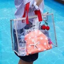 Cleart Прозрачная ПВХ Желе Пляжная сумка женская сумка большая емкость сумка на плечо купальник собирать сумку портативный водонепроницаемый груз