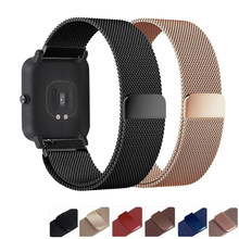 Huami amazfit gts pace stratos 스트랩 메탈 스틸, 화웨이 시계 gt honor magic band 용 amazfit bip strap 용 20mm 팔찌(China)