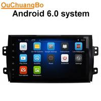 Ouchuangbo Car Audio Stereo Gps For Suzuki SX4 2006 2012 Support BT Aux Build In Wifi