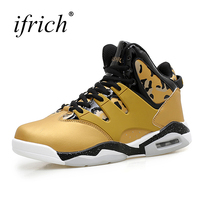 Big Size Unisex Professional Basketball Shoes White Gold Men Women Basketball Shoes For Sale Lace Up