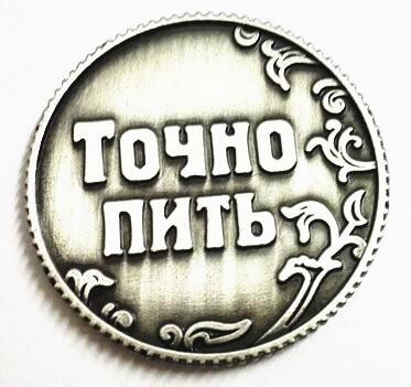 Ücretsiz kargo rus tarzı kopya paralar rusya çoğaltma paralar - Ev Dekoru - Fotoğraf 5