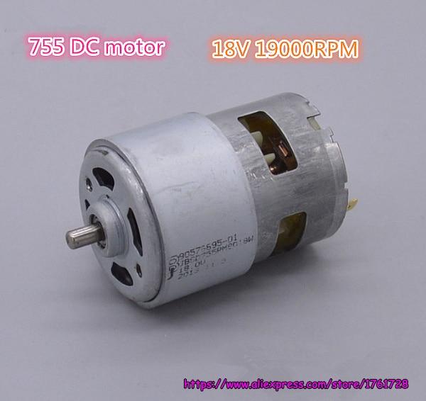Front ball bearing 755 dc motor 12v 18v 19000rpm high for Etek r brushed dc electric motor