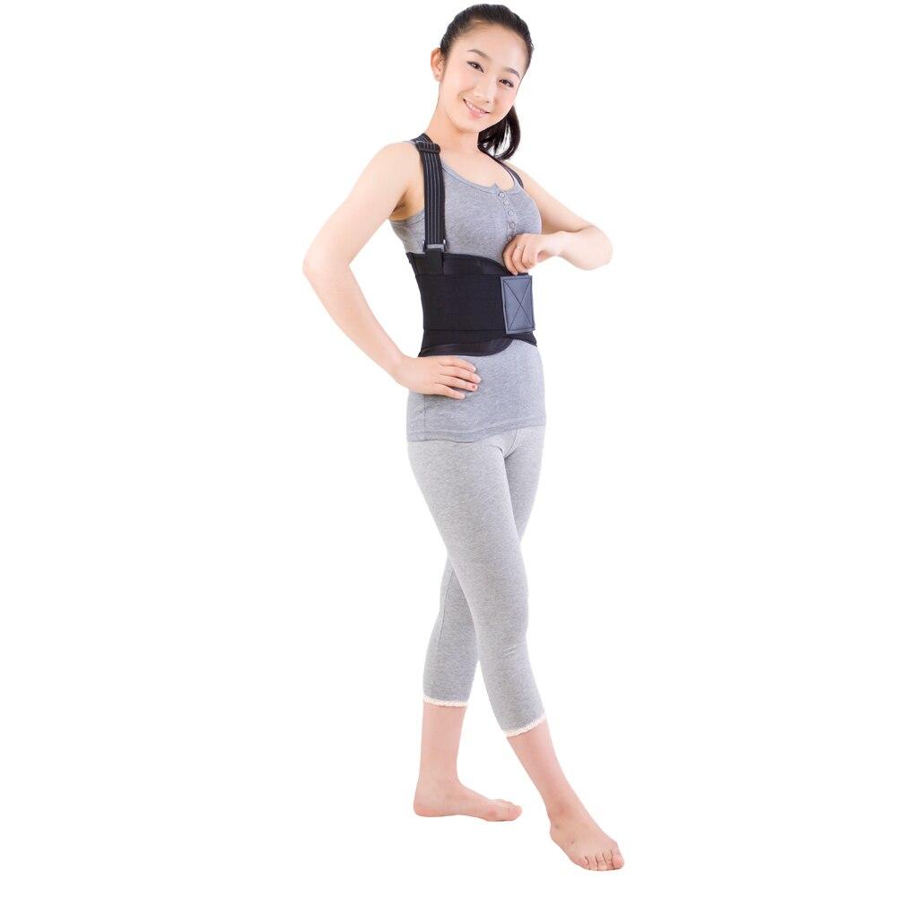 2016 New Posture Corrector Sports Equipment Slimming Wist Belt Decompression Lumbar Pain Waist Support