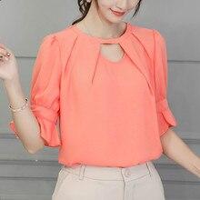 Womens White Sky Blue Tops Short Sleeve Blusas Slim 2019 Shirt Blouse Korean Spring Summer Fashion Pink Blouses