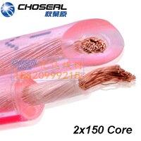 D'origine Choseal 2x150 noyaux Haut-Parleur fil câble kable audio ligne Pour audiophile/home cinéma, OFC, 20 M/65' chaque lot.
