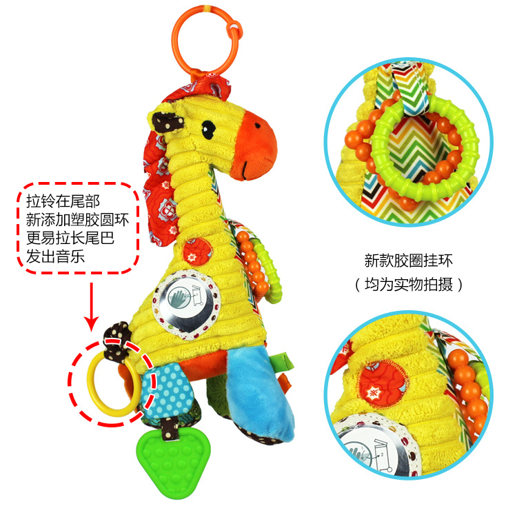 kawaii Baby Toys Plush Dolls Giraffe music bells Handing Cartoon Animal  Teether Rattle soft horse Educational 0 3years stuffed -in Baby Rattles &  Mobiles ...