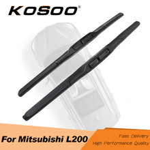 Щетки стеклоочистителя kosoo для mitsubishi l200 fit j hook