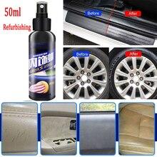 50 мл средство для восстановления автомобильных колес, предназначенное для восстановления многофункционального очистителя покрытия, полировки, защиты, средства для ухода