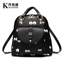 KLY 100% Genuine leather Women backpack 2016 New Tide female double shoulder bag student fashion print cartoon lovely Backpack