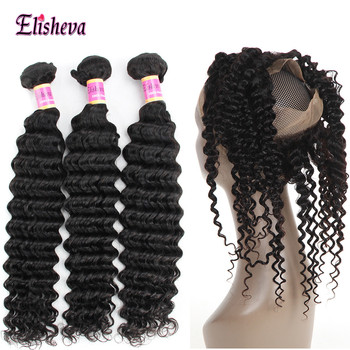 Elisheva Peruvian Hair Deep Wave Bundles with 360 Frontal 100% Human Hair Bundles With 360 Closures Non Remy Hair Extensions image