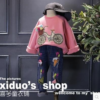2016 new autumn Korean girls wide shoulder sweater super pink stereo cycling hair ball 'jackets