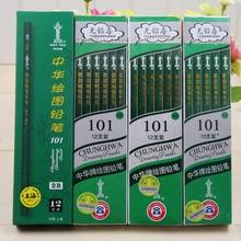 Chung Hua 12 Pieces/Box 2H 2B HB Sketch Drawing Pencil Set Best Quality Non-toxic Standard