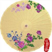 ベージュボトム梅手作り油紙傘中国手作り竹パラソル装飾ギフトダンス