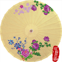 Beige Bottom Plum Blossom Handmade Oiled Paper Umbrella Chinese Handmade Bamboo Parasol Decoration Gift Dance Umbrella