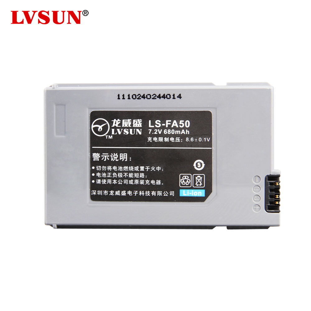 UDOLI NPFA50 NP FA50 NP FA50 Rechargeable font b Camera b font Battery for SONY DCR