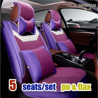 5 pieces / set autumn and winter special car seat cushion 2016 new arrival flax car seat cover simple comfortable