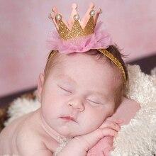 Новорожденный Корона головная повязка Золотая принцесса Корона для маленьких девочек Милая Детская повязка для волос реквизит для фото младенца Детские аксессуары для волос 1 шт