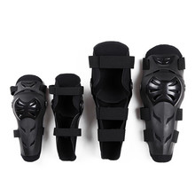 4Pcs/set Motorcycle Elbow Knee Protector Bicycle Kneeling Cycling Bike Racing Tactical Skate Protective Knee Pad and Guard Elbow