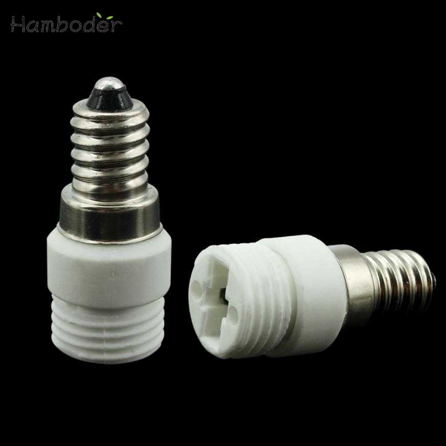 MA 23 Shining Hot Selling Fast Shipping E14 to G9 Base Socket Light Bulb Lamp Holder Adapter Plug Converter