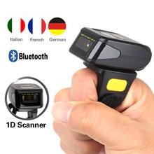 Бесплатная Доставка! Портативный Носимых Кольцо Сканер Штрих-Кода 1D Читателя Мини Bluetooth Сканер 360mA батареи