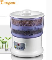 Free Shipping Bean Sprouts Machine Automatic Household Hair Bean Sprouts Machine Fully Automatic Large Capacity