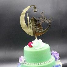 Adorno acrílico para pastel de Ramadán, decoración para cupcakes de oro Eid Mubarak para pastel de Hajj Mubarak, decoración para tarta, para fiesta de bienvenida al bebé