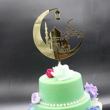 Nuovo Ramadan Acrilico Cake Topper Eid Mubarak Oro Cupcake Topper Per Hajj Decorazioni Della Torta Musulmano Eid Mubarak di Cottura Del Bambino Doccia