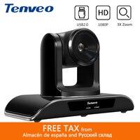 Barato Tenveo VHD3U 3x Zoom USB cámara PTZ HD 1080 P Conferencia Cámara 2 1 mega píxeles
