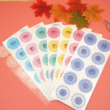 23.5cmx10cm Cute Creative Lace Small Stickers Colors DIY Paper Crafts Decoration Stationery