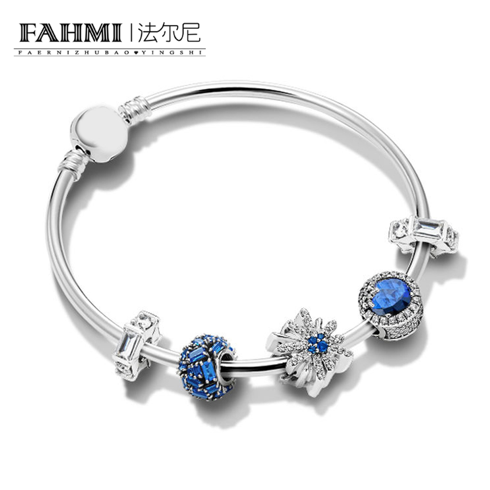 FAHMI 100% 925 Sterling Silver ZT0197 Brilliant Fireworks Bracelet Set Blue Chiselled Elegance Charm Ice Sculpture Spacer CharmFAHMI 100% 925 Sterling Silver ZT0197 Brilliant Fireworks Bracelet Set Blue Chiselled Elegance Charm Ice Sculpture Spacer Charm