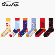 2019 New Cartoon Creative Angel Socks Pattern In The Tube Men's Socks Tide Cool Funny  Socks Women Cotton Casual Happy Socks цены