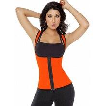Orange Plus Size Zipper Women's Neoprene Thermal Ultra Sweat Top Slimming Body Shaper Vest L42659-2