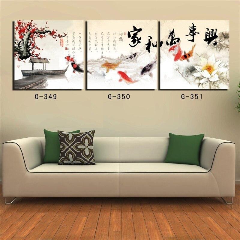 Acquista all 39 ingrosso online cinese pittura contemporanea for Ingrosso pesci rossi