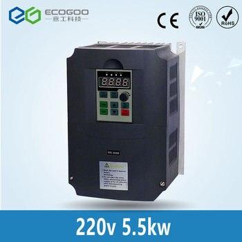 5.5kw 220 Ac 周波数インバータ & コンバータ出力 3 相 650 50hz の ac モータ水ポンプコントローラ/ac ドライブ/周波数変換器