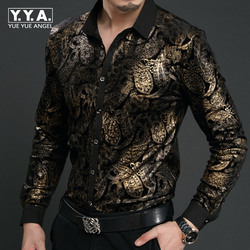Мужская шелковая рубашка с длинным рукавом, с леопардовым принтом тигра, размеры 3XL