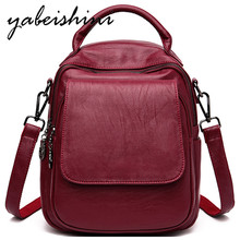 New Women's leather backpack school bags for teenage girls Shoulder Bags Mochilas Preppy Lady travel backpack PU Female knapsack стоимость
