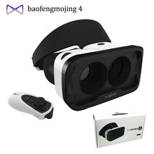 "B aofeng Mojing 4แว่นตา3Dสำหรับ4.7-5.5 ""มาร์ทโฟนFOV 96องศาป้องกันแสงสีฟ้าความจริงเสมือนVR Glasseswithแพคเกจของขวัญ"