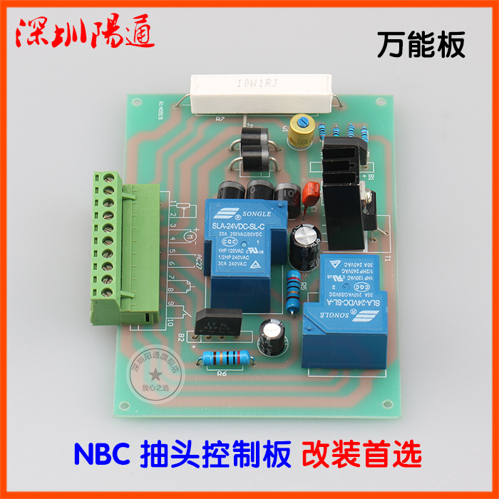 NBC tap gas shielded welding universal conversion board master control board 2 shielded welding circuit board playmobil® экстра набор знаменитость с наградой playmobil