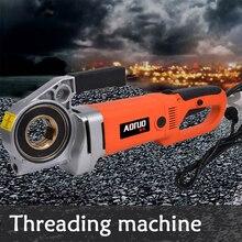 ZIT-KY01-50 электрические винторезные станки Портативный 220 V/2300 W ручной Электрический трубонарезный станок